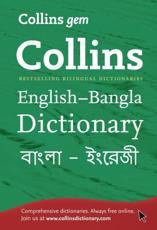 Collins Gem English-Bengali/Bengali-English dictionary - NOT KNOWN