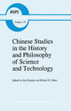 Chinese Studies in the History and Philosophy of Science and Technology - Fan Dainian; Robert S. Cohen
