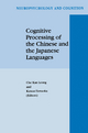 Cognitive Processing of the Chinese and the Japanese Languages - Che-Kan Leong; Katsuo Tamaoka
