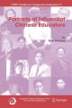 Portraits of Influential Chinese Educators - Ruth Hayhoe