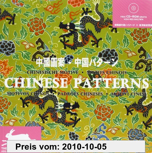 Gebr. - Chinese Patterns (Agile Rabbit Editions)