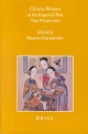 Chinese Women in the Imperial Past - Harriet T. Zurndorfer