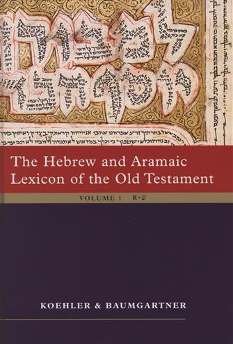 The hebrew and aramaic lexicon of the old testament study edition, 2 volumes - Koehler, L. Baumgartner, W. Stamm, J.J.