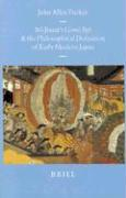 Itô Jinsai's Gomô Jigi and the Philosophical Definition of Early Modern Japan (Brill's Japanese Studies Library)
