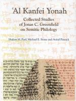 'Al Kanfei Yonah (2 vols.)