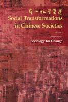 Social Transformations in Chinese Societies: The Official Annual of the Hong Kong Sociological Association: 1