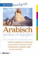 Arabisch spreken en begrijpen / druk 1