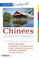 Chinees spreken en begrijpen / druk 1