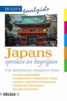 Japans spreken en begrijpen / druk 1