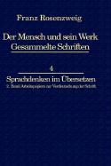 Franz Rosenzweig Sprachdenken: Arbeitspapiere zur Verdeutschung der Schrift (Franz Rosenzweig Gesammelte Schriften (4-2))