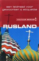 Cultuur Bewust! / Rusland / druk 1