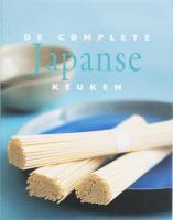 De complete Japanse keuken / druk 1 - Anderson, C.