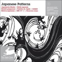 Japanese Patterns + CD Rom (Agile Rabbit Editions Free CD-ROM)