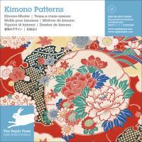 Kimono Patterns / Kimono Motive (Agile Rabbit Editions)