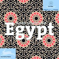 Islamic Designs from Egypt (Pepin Patterns, Designs and Graphic Themes) (Agile Rabbit Editions)
