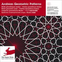 Arabian Geometric Patterns